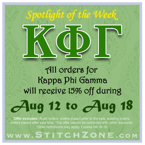 Spotlight of the Week Kappa Phi Gamma